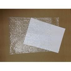 Пакет ВП 2-10-75 с ламинацией ПНД